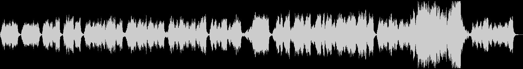 クリスマス定番曲・オーケストラアレンジの未再生の波形