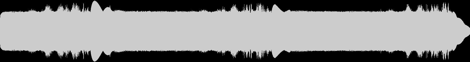 ランダム合成0609 ZGの未再生の波形