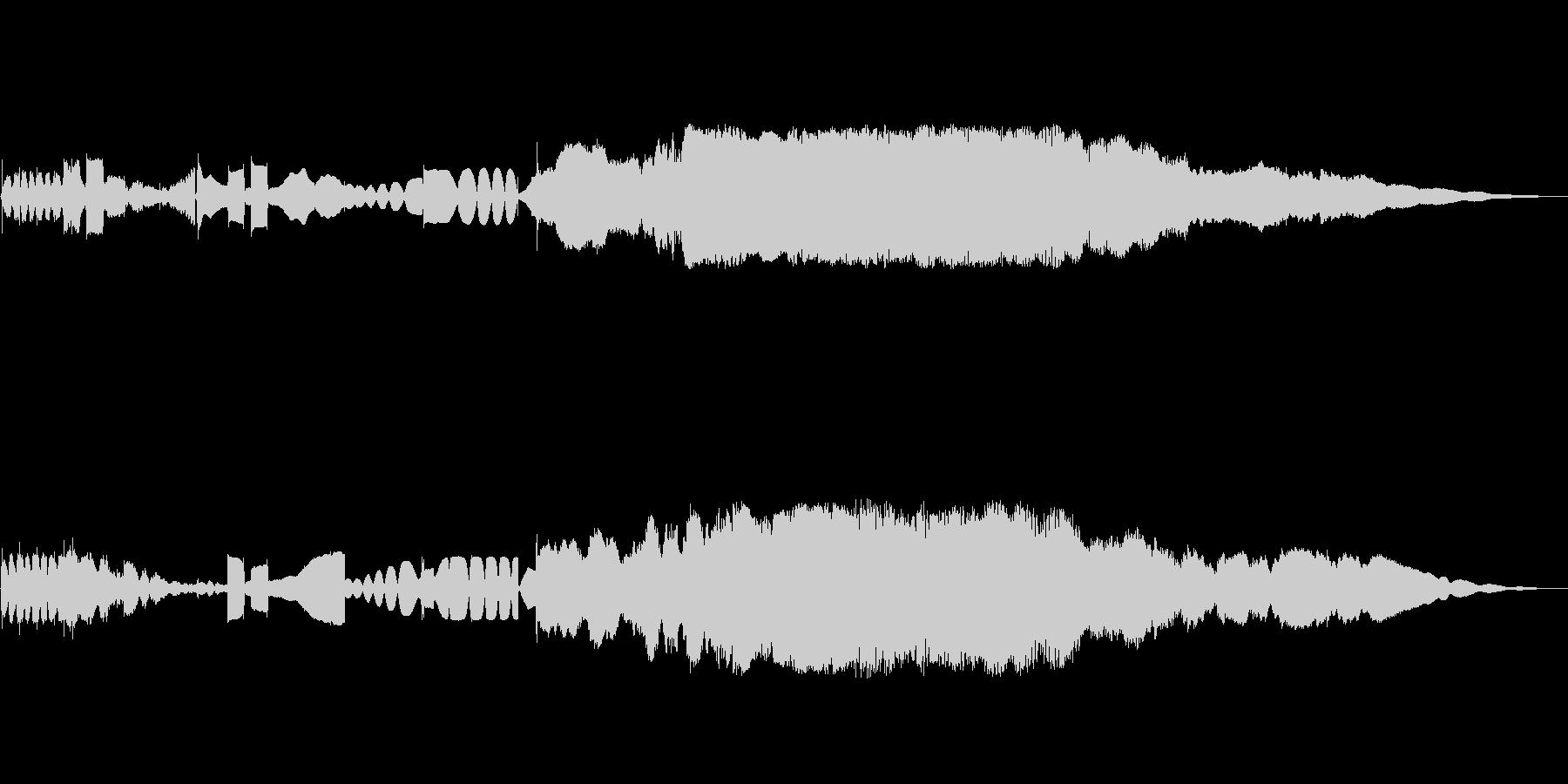 星間連絡先の未再生の波形