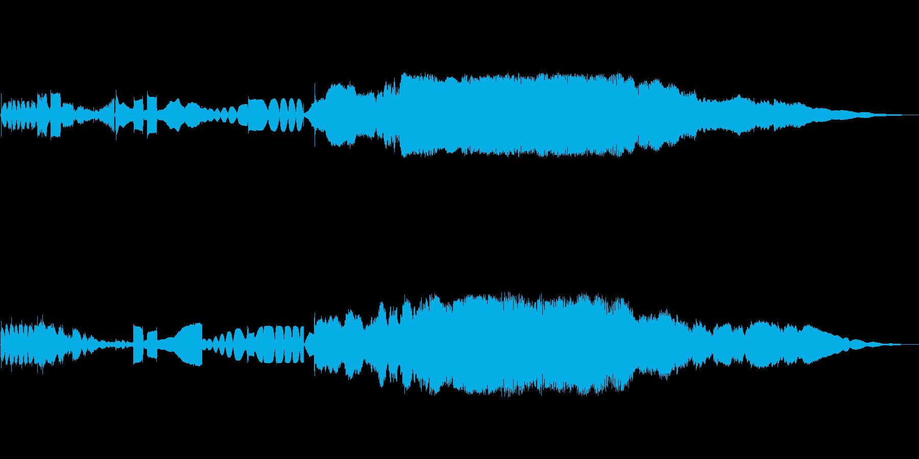 星間連絡先の再生済みの波形