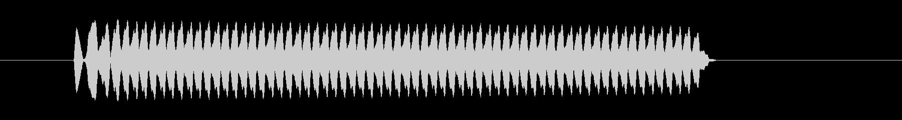「ピー (ホイッスルの音)」の未再生の波形