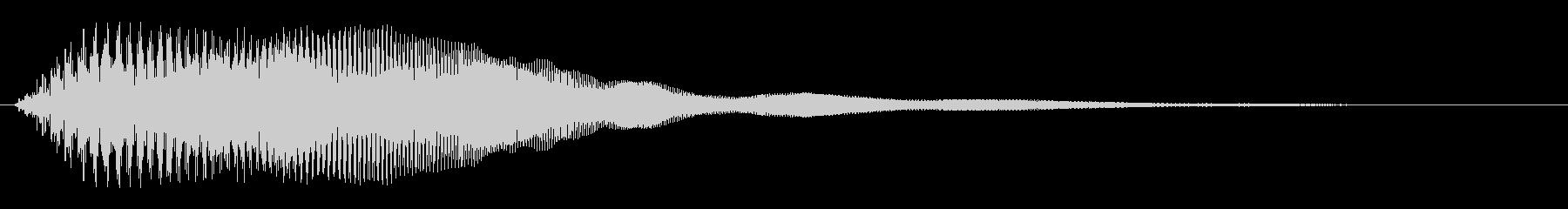 ウォーン(素早い移動音)の未再生の波形