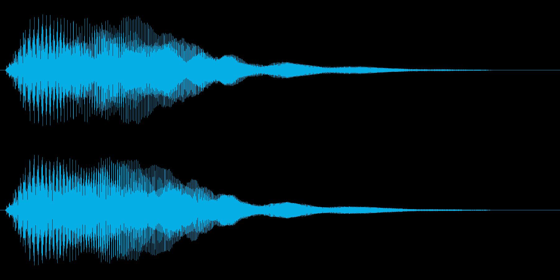 ウォーン(素早い移動音)の再生済みの波形