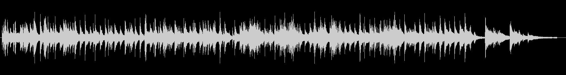 柔らかく滑らかなピアノジャズワルツの未再生の波形