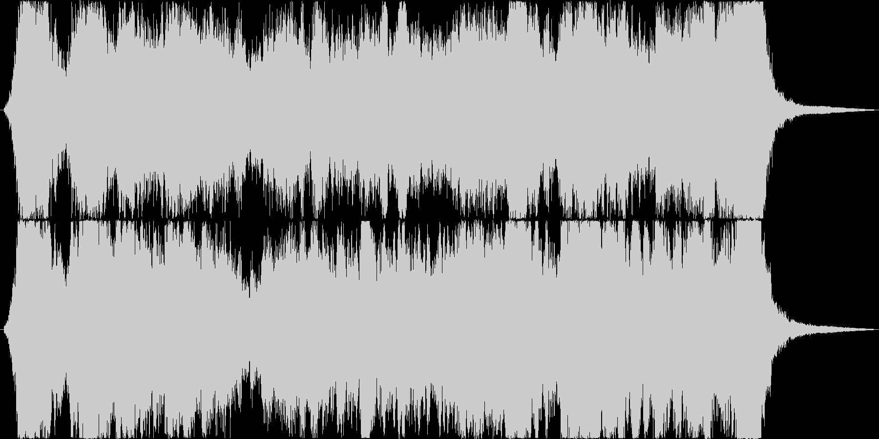 ハリウッド映画的なオーケストラ曲の未再生の波形