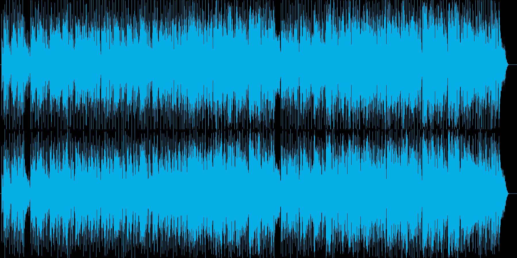 ミディアムテンポの爽やかなフュージョンの再生済みの波形