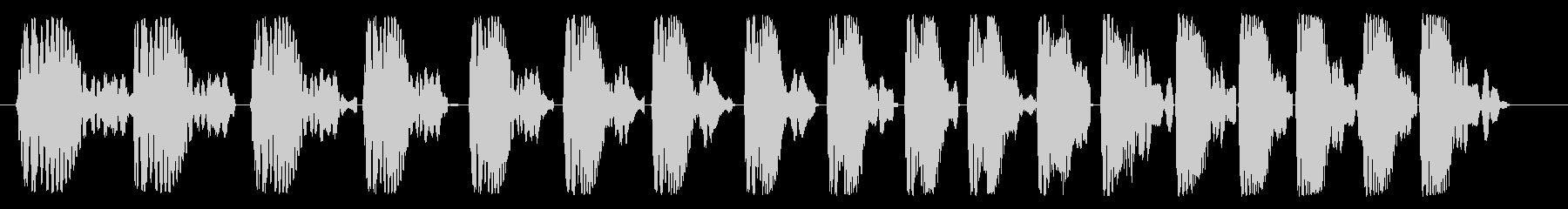 ポワポワポワ(プロペラ)の未再生の波形