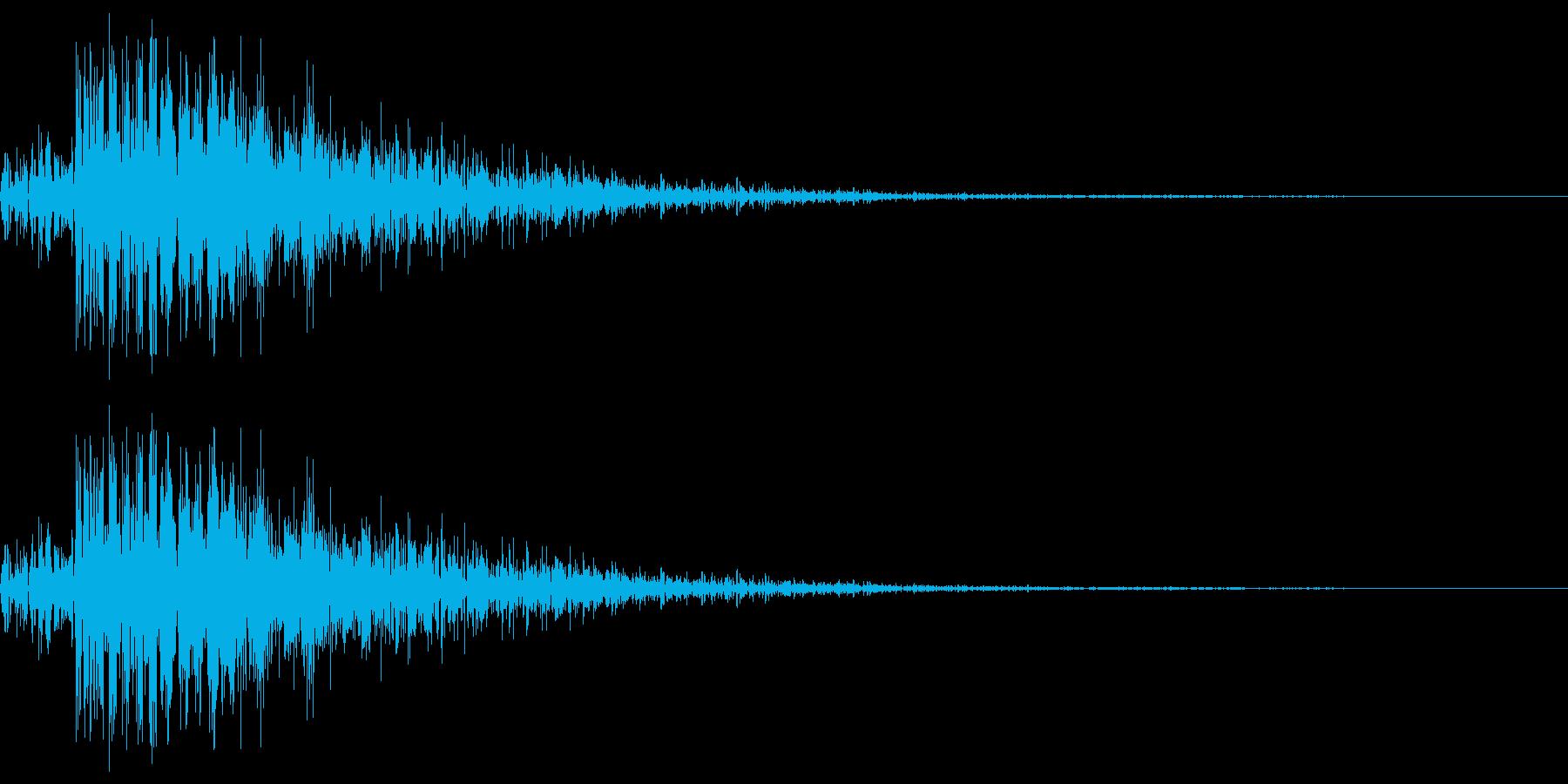 レーザーガンのイメージです。の再生済みの波形