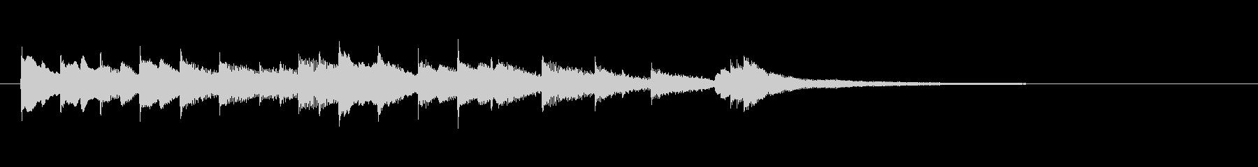 ジングル・リラックス・エンディングの未再生の波形