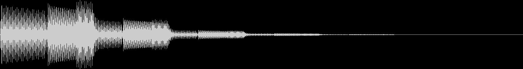 ピロン(決定、表示、カーソル移動)の未再生の波形