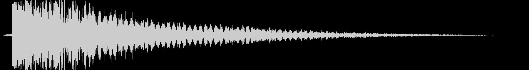 ギュイーン(決定音)の未再生の波形