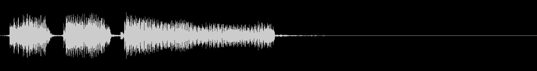 STEEL GUITAR:I DO...の未再生の波形