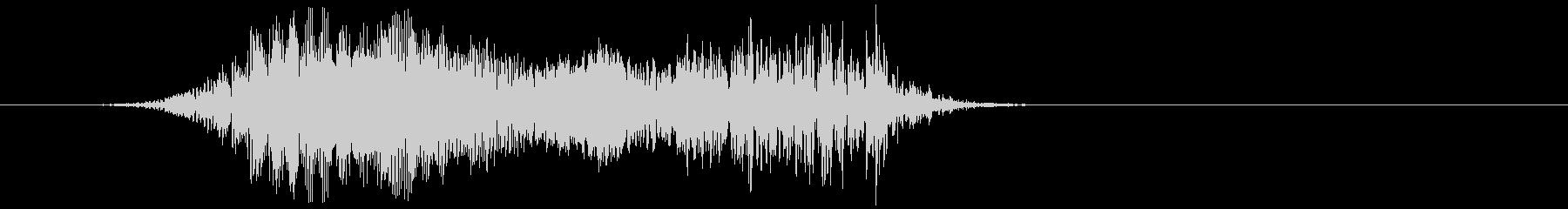 男-ショートスクリームの未再生の波形