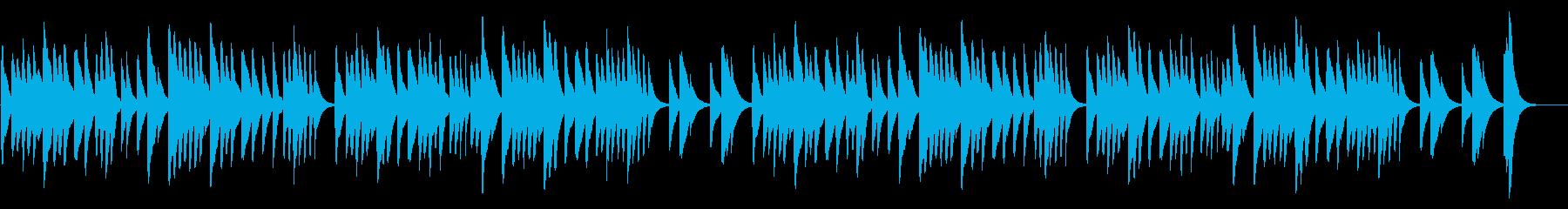 どんぐりころころ 18弁オルゴールの再生済みの波形