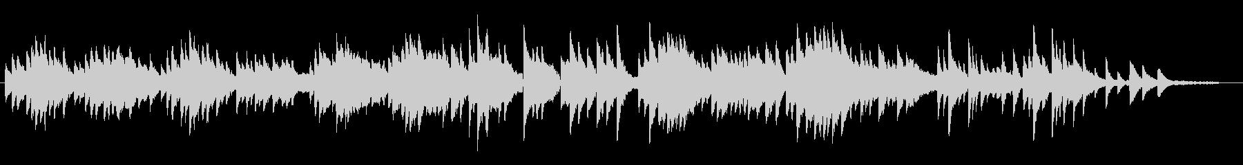 ほのぼのするピアノソロの未再生の波形