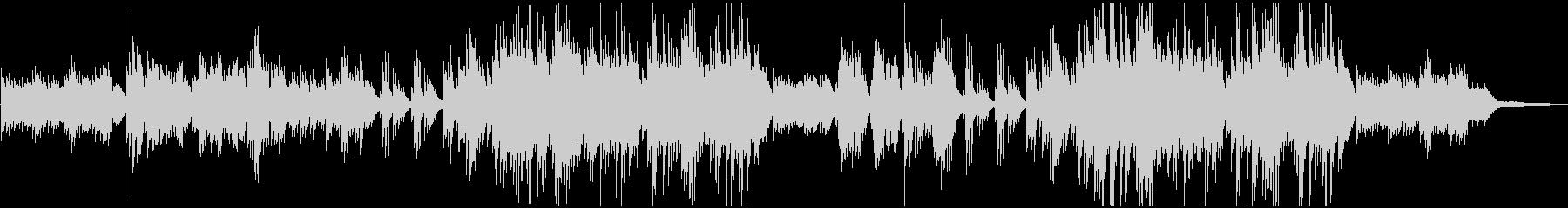 悲哀のある切ないピアノワルツの未再生の波形