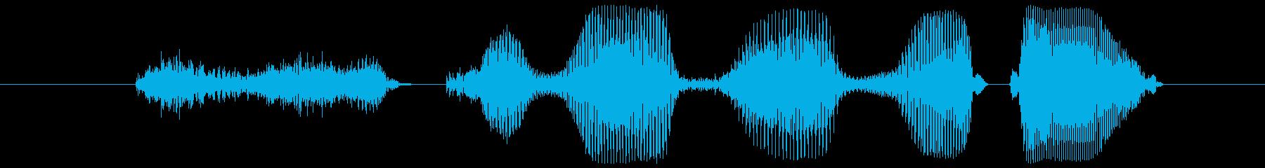 続きはwebで!【①元気/アニメ声】の再生済みの波形