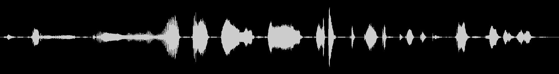 Baby E:幸せな発声の未再生の波形