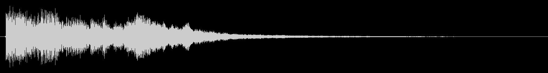 ポジティブ・キラキラな成功・完了音の未再生の波形