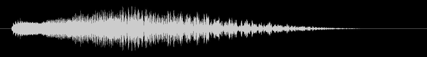 ピューン③↓(落下音・長め・コミカル)の未再生の波形