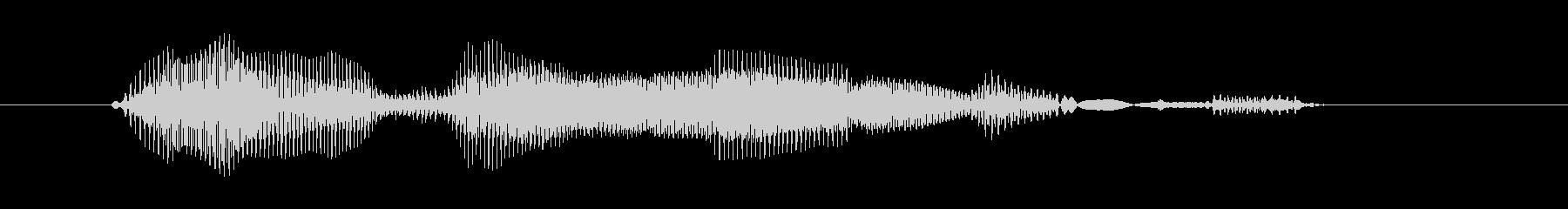 東西南北の未再生の波形