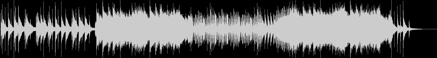ほのぼの日常なストリングスサウンドの未再生の波形