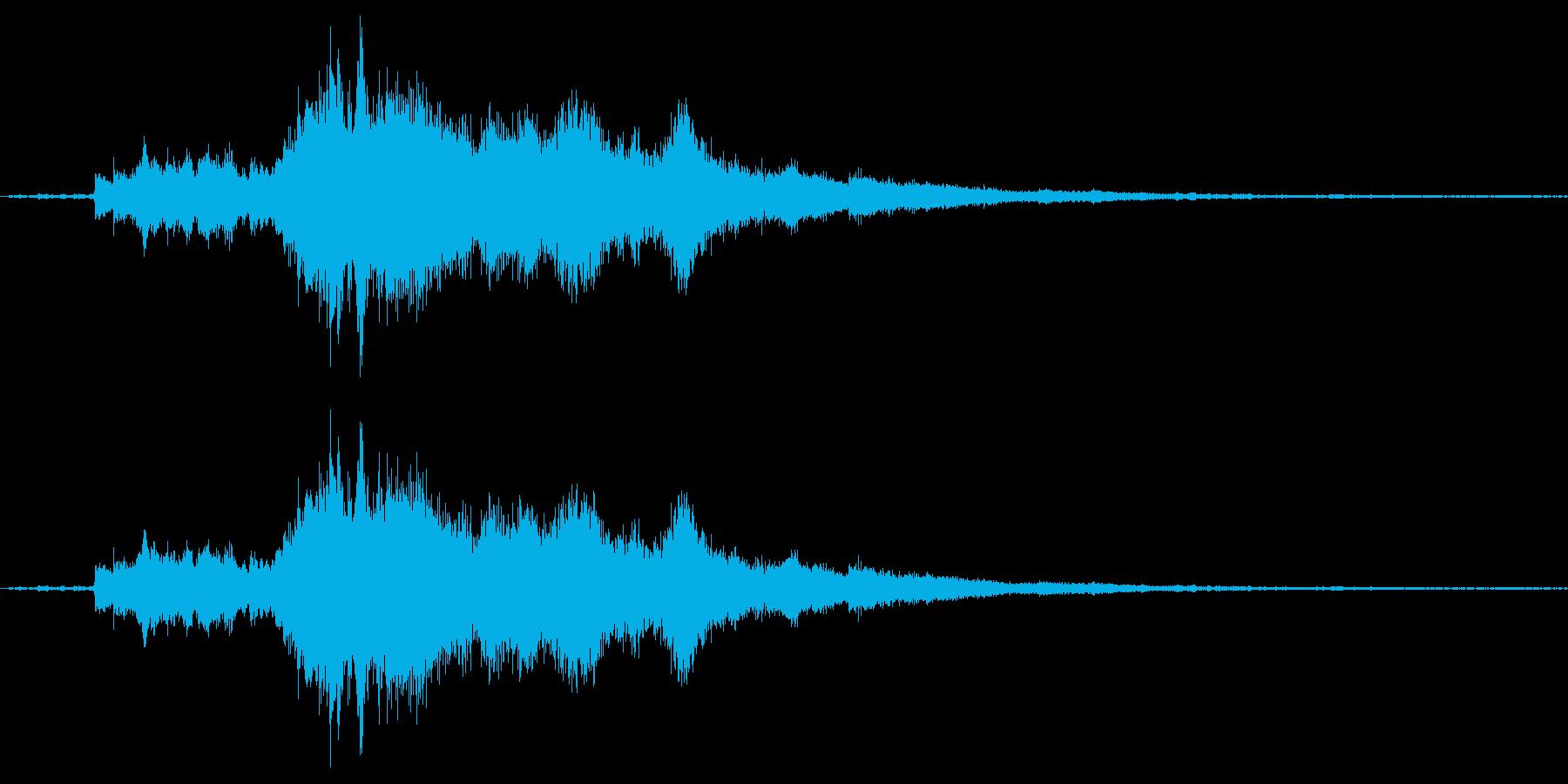 キラキラと光る音ですの再生済みの波形
