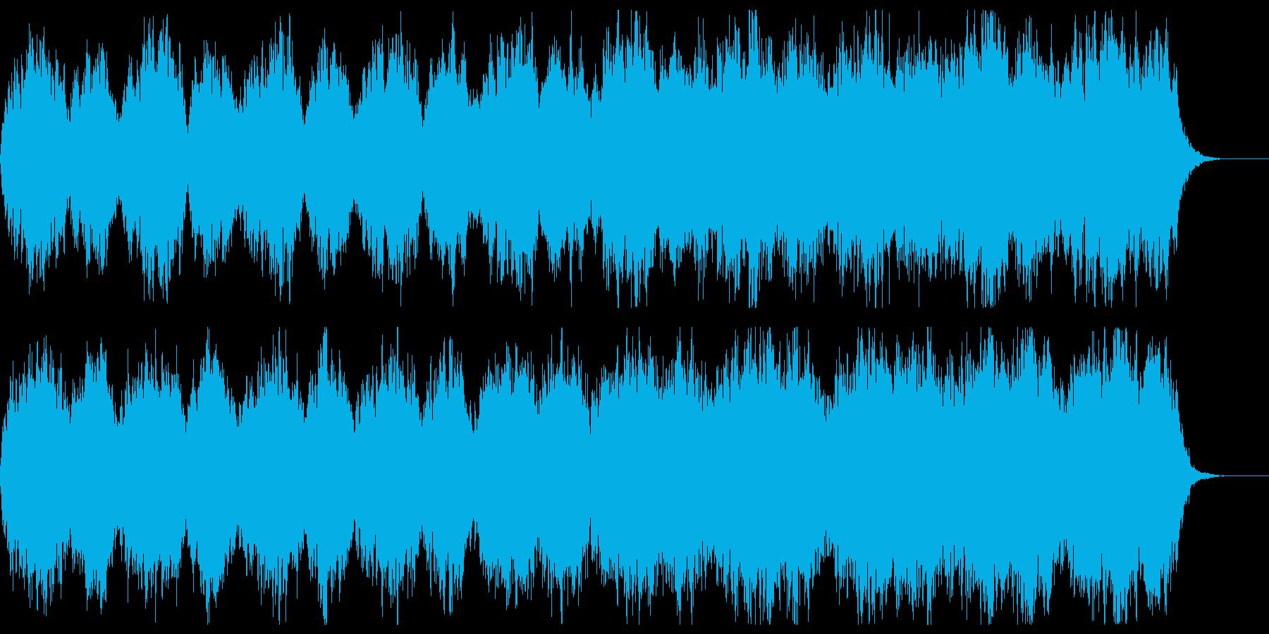 憂い漂うアンビエント、切ないチルサウンドの再生済みの波形