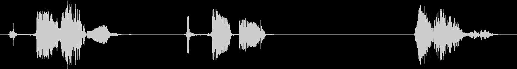 大きなラットの鳴き声クリーチャーベ...の未再生の波形