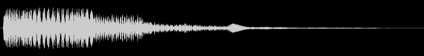ボォワァワァワァ〜ンの未再生の波形