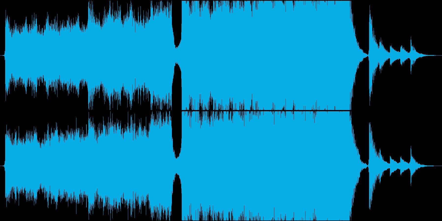 Epic Musicの再生済みの波形