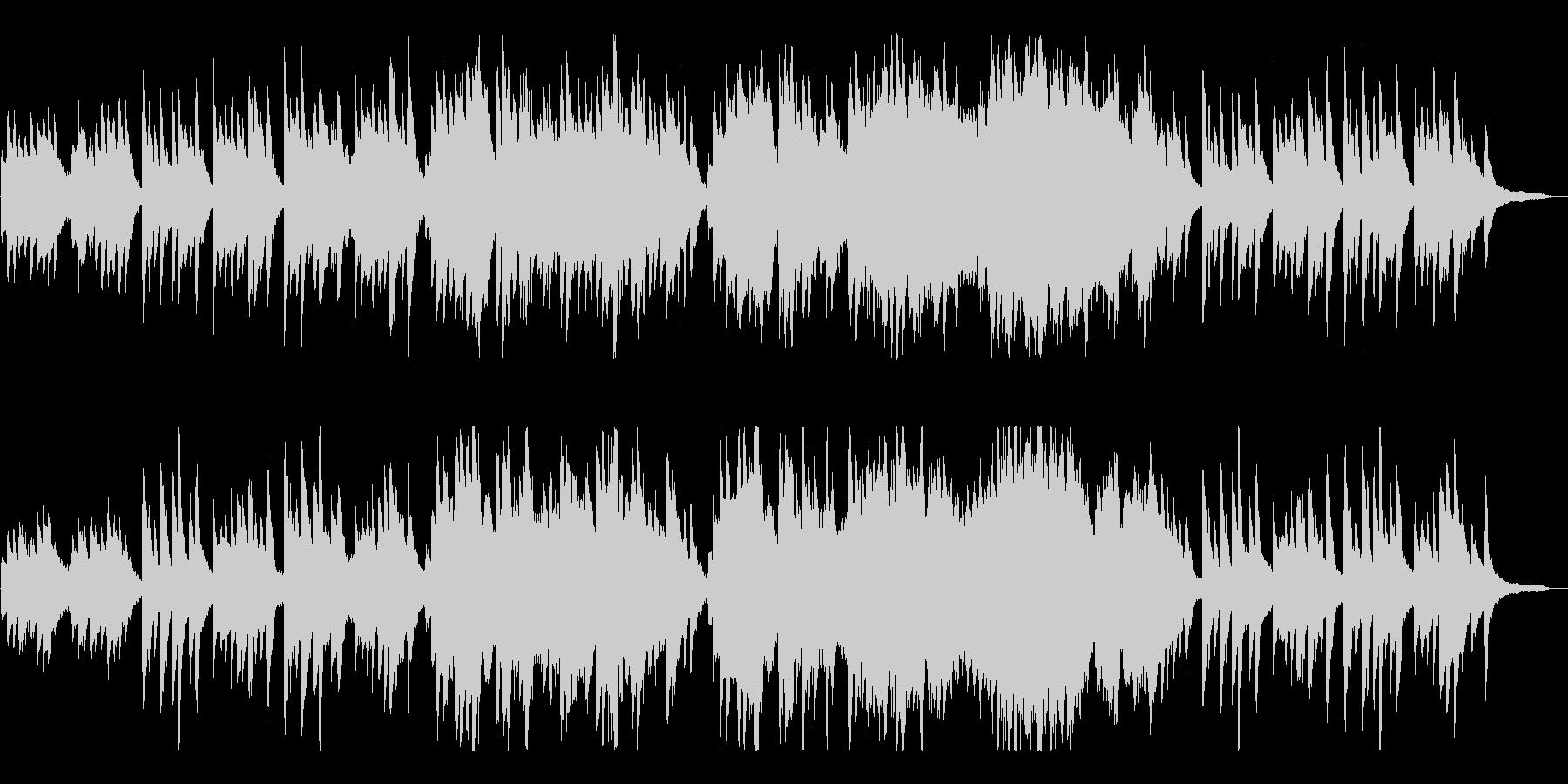 ピアノの旋律が綺麗なバラードの未再生の波形