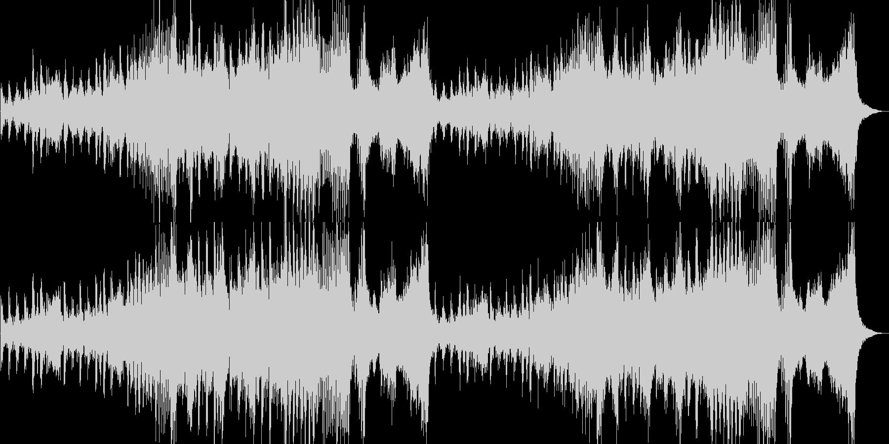 軽快で疾走感のあるオーケストラの未再生の波形