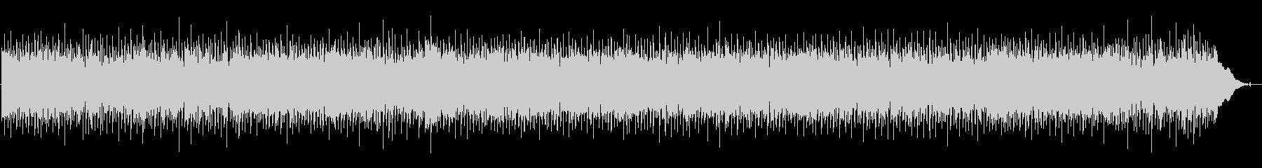 ハードなロックの未再生の波形