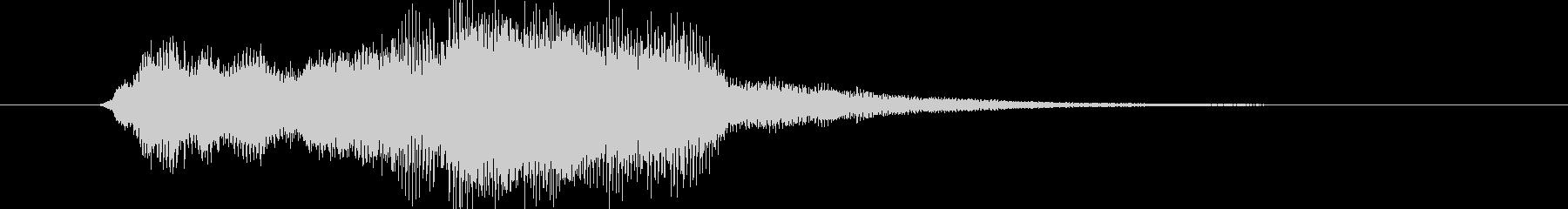 オーケストラのアイキャッチ・イベント発生の未再生の波形