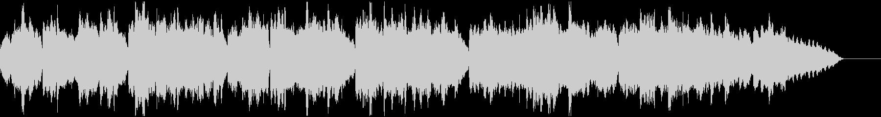 オーボエとピアノのどこかホッとするBGMの未再生の波形