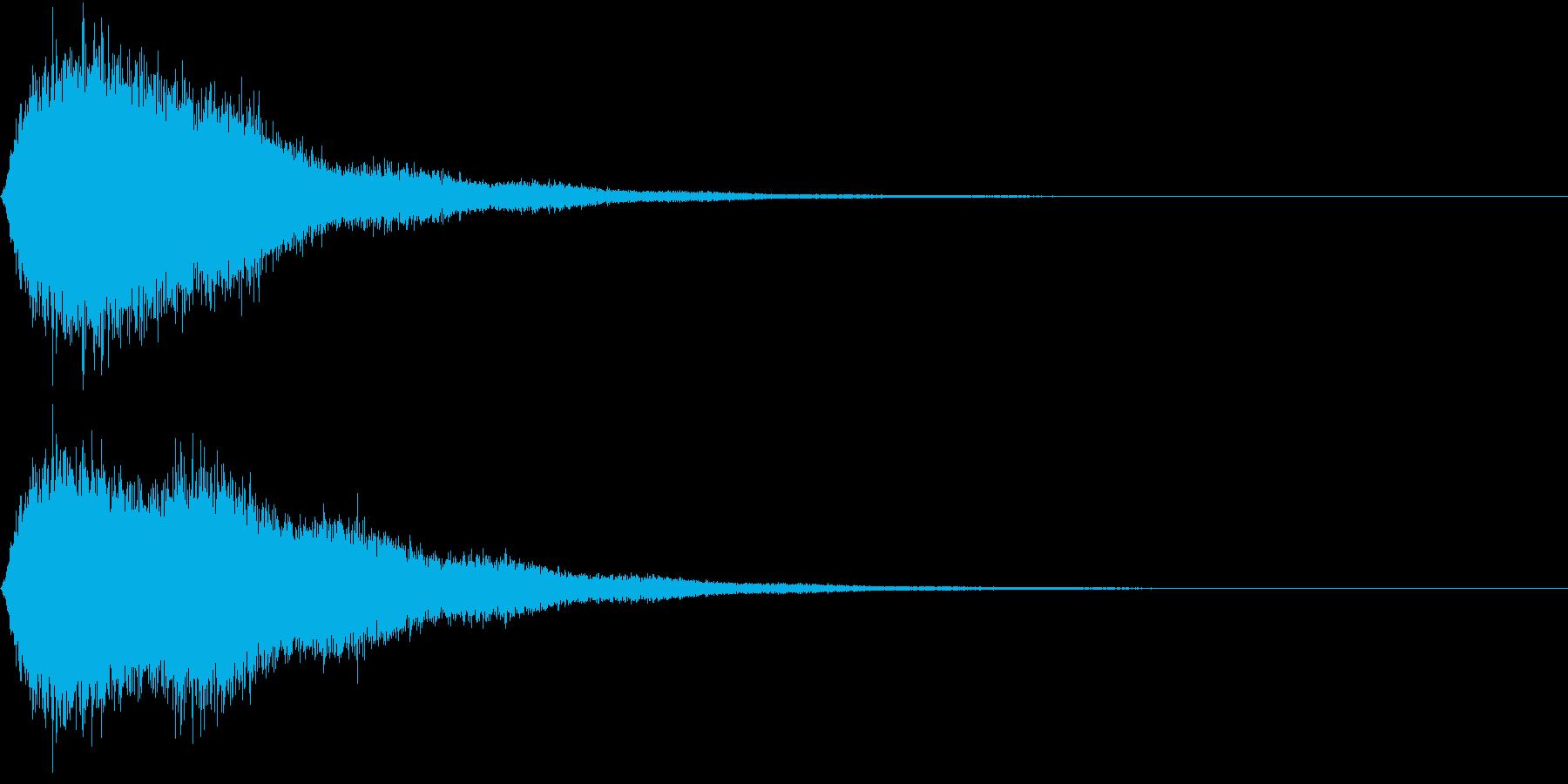 SE 一瞬の隙 攻撃 シャドー 落下にもの再生済みの波形