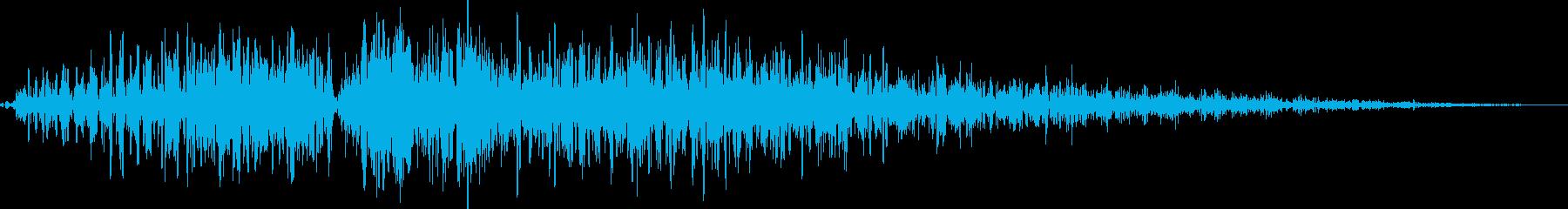 モンスター/ドラゴン/怪獣/息/火を噴くの再生済みの波形