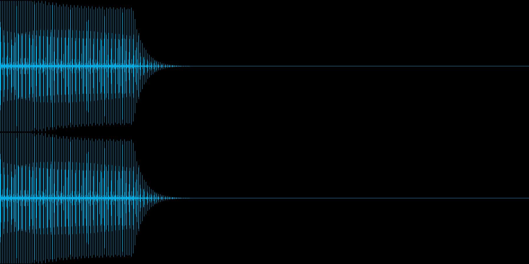 不正解_間違い(ブー)の再生済みの波形