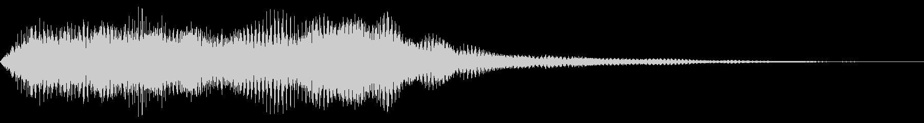 コーラス パイプオルガン 厳か 終わり の未再生の波形