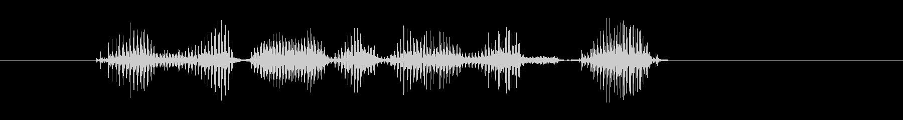 Thank you (robot)'s unreproduced waveform