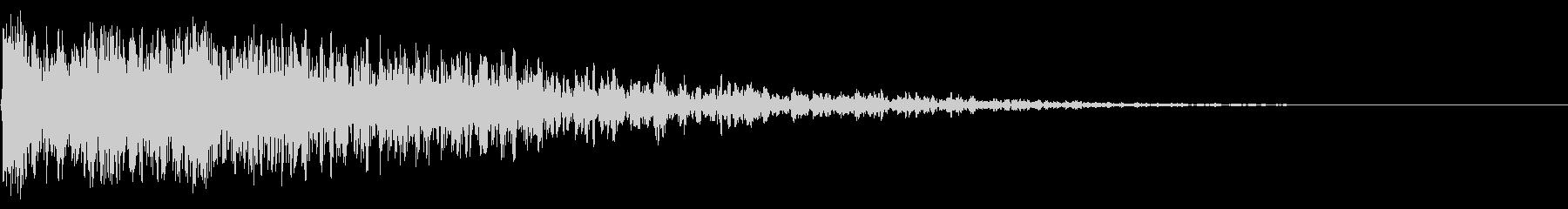バウンドメタルヒットの未再生の波形