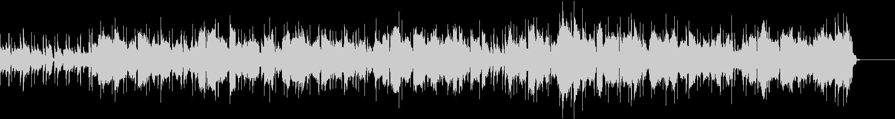 フルート奏でるボサノバナンバーの未再生の波形