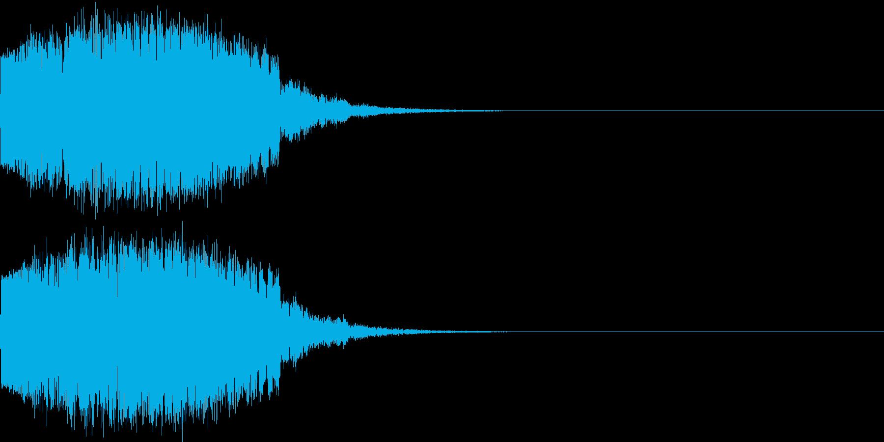 ギュイーン 重め ギューン 光る 021の再生済みの波形