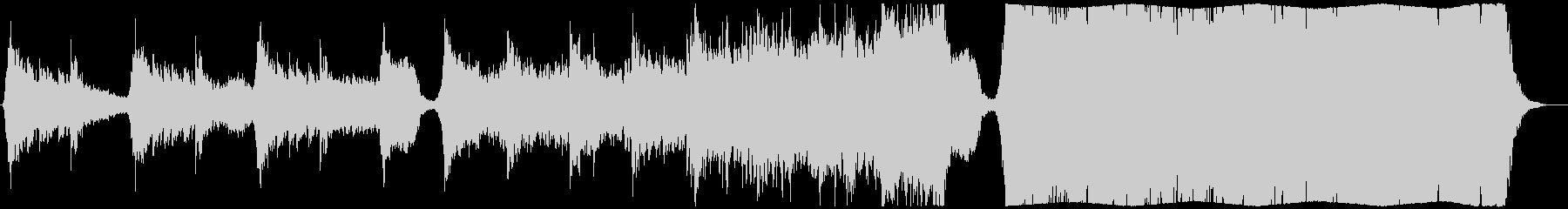 現代の交響曲 劇的な 神経質 厳S...の未再生の波形