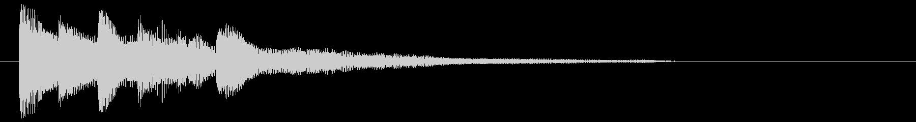 抜けの良いピアノによるワンフレーズの未再生の波形