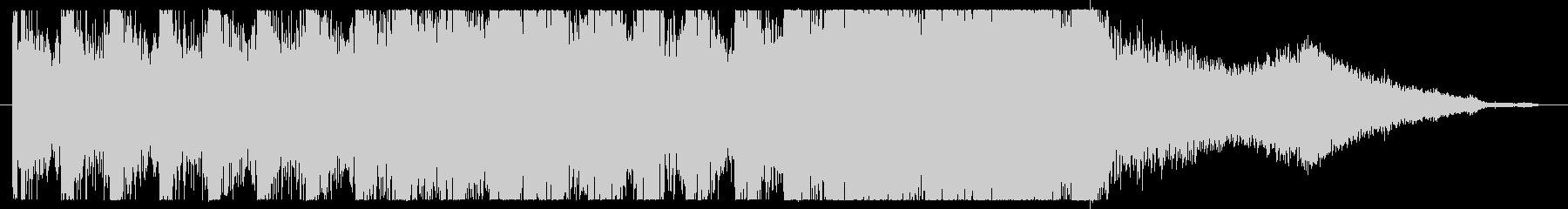 ダークなイメージを作りたいときの未再生の波形