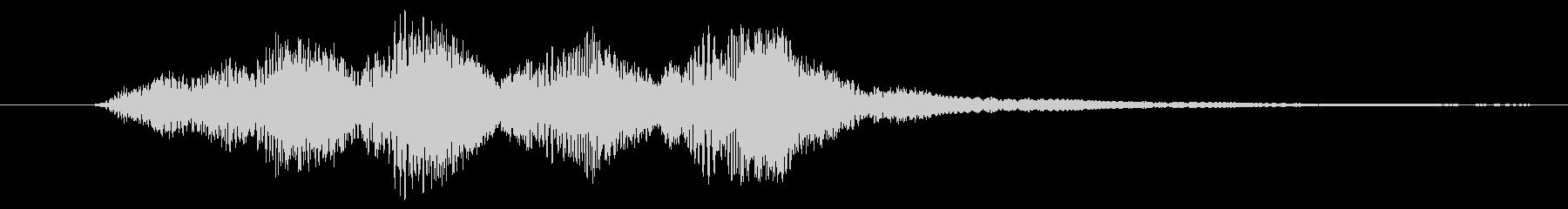 プルプル(スライム・ゼリー)2の未再生の波形