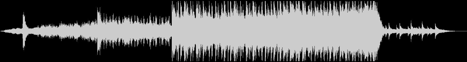 現代的 交響曲 アンビエント バト...の未再生の波形