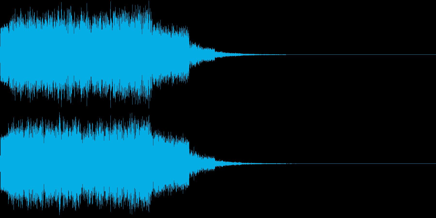 ギュイーン 重め ギューン 光る 034の再生済みの波形